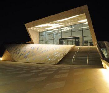 Sheikh-Zayed-Desert-Learning-Centre