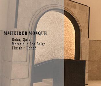 Leo-Beige-Msheireb-Mosque