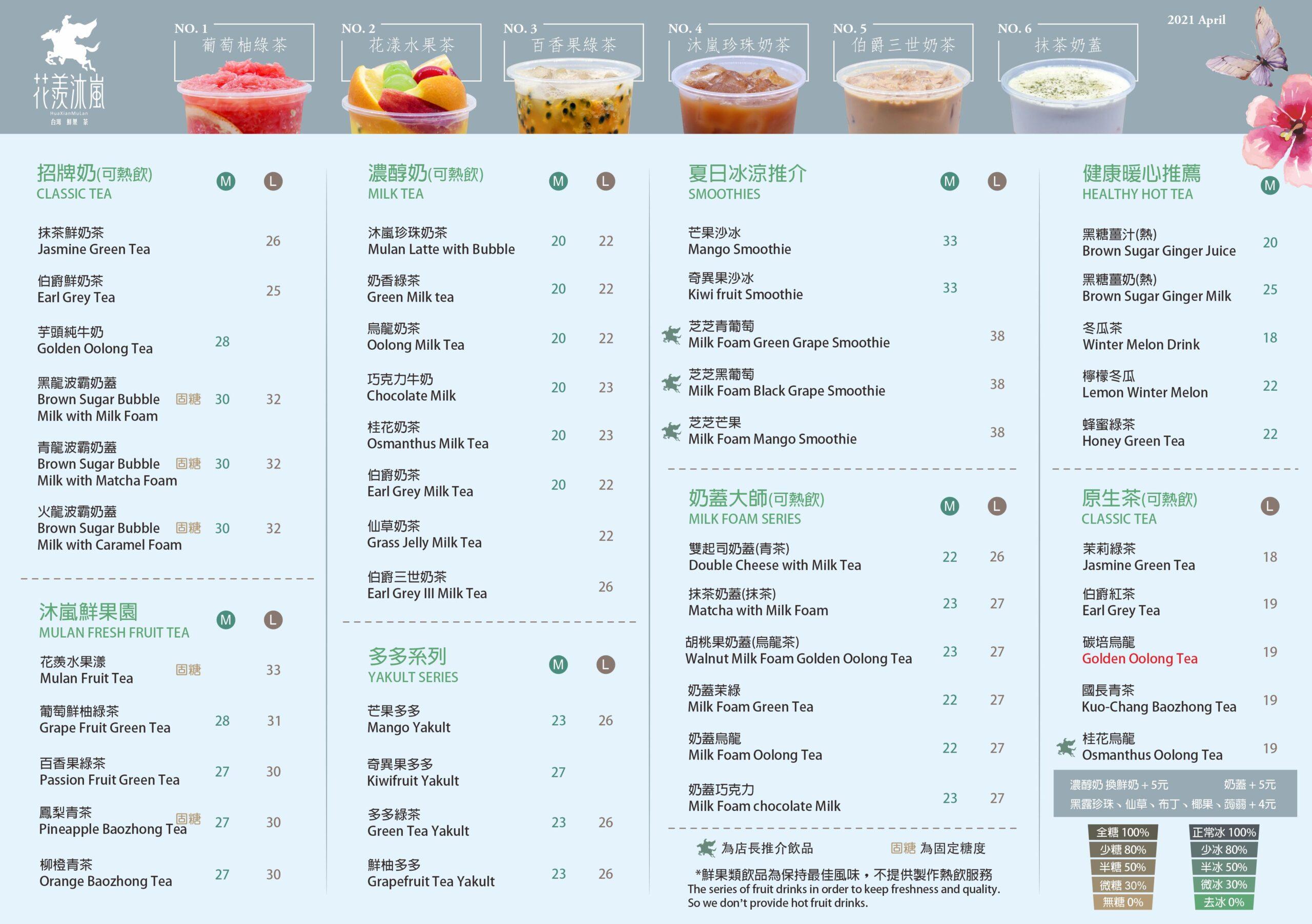 HXML_menu