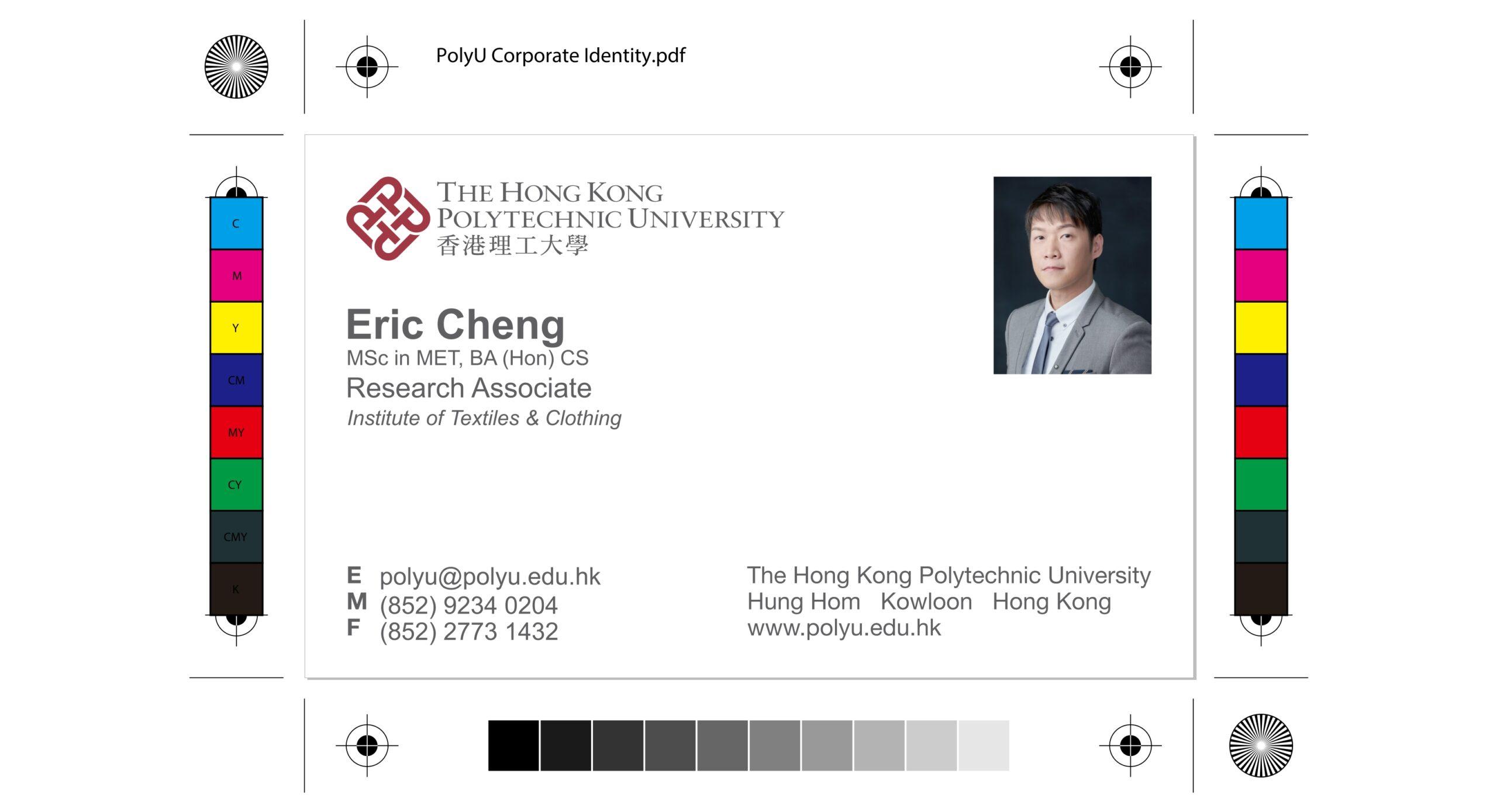 PolyU Name Card Front