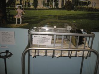 Asylum Incubator