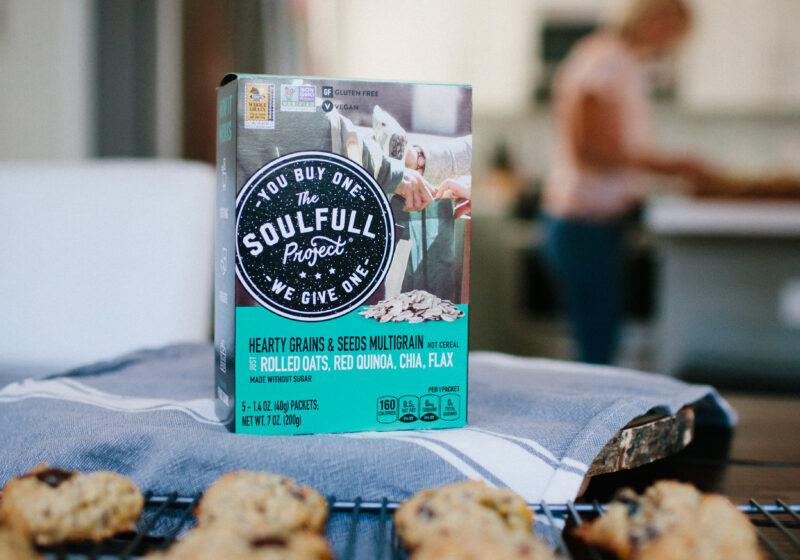 The Best Oatmeal Espresso Breakfast Cookies