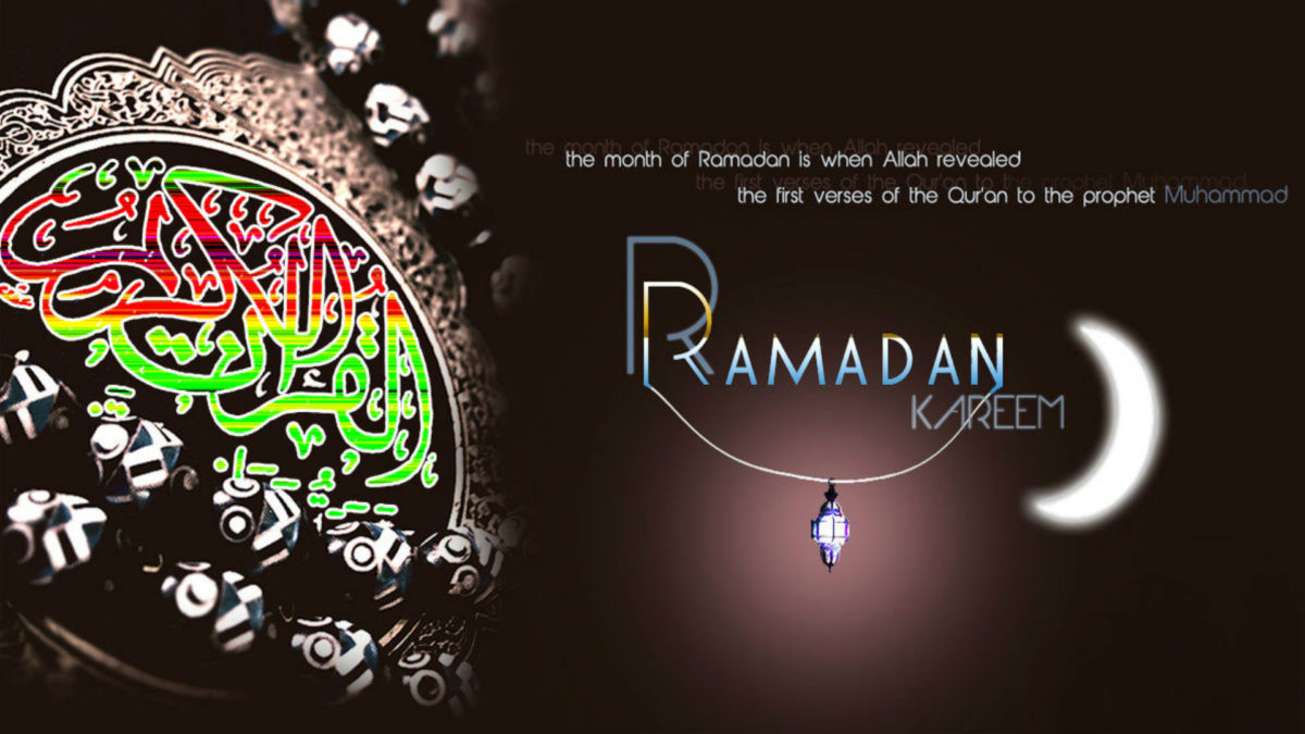 Ramadan-Wallpapers-HD-1200x675
