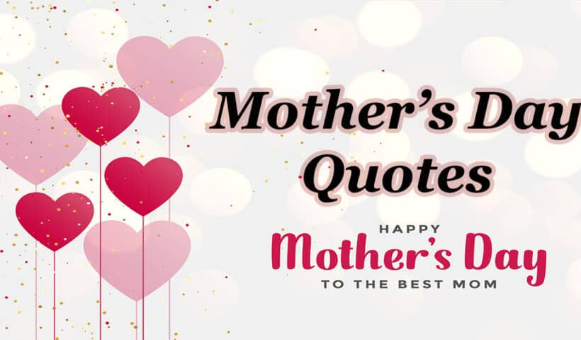 Mothers Day Quotes From Daughter Archives The Trendy Planet