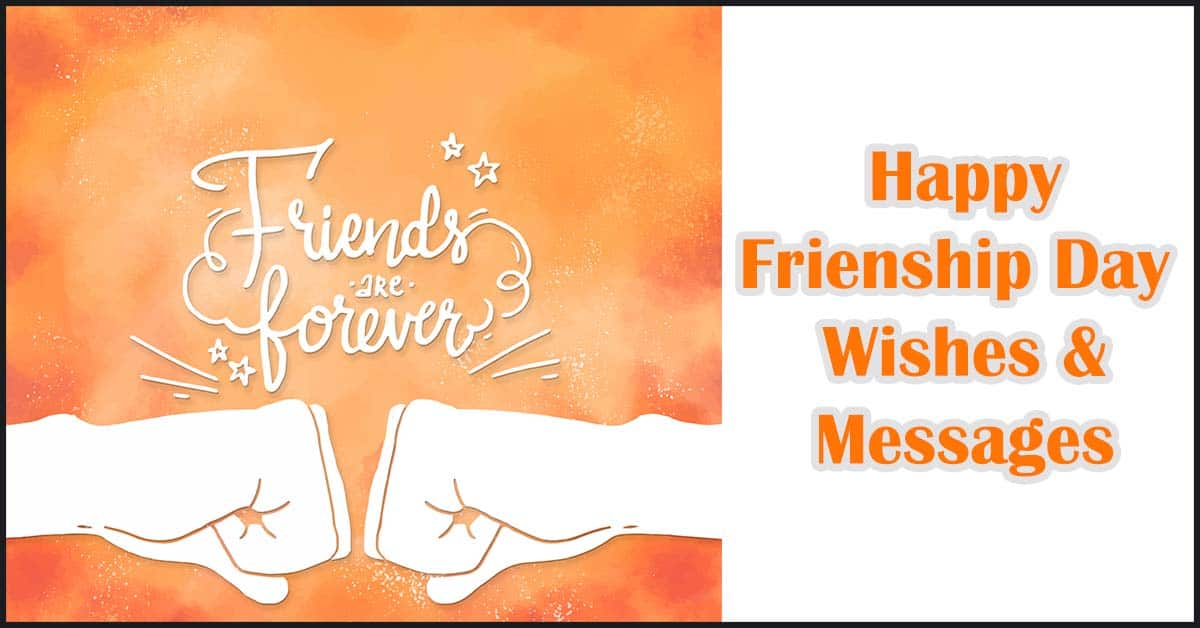Happy Friendship Day 2020 – Friendship Day Wishes & Messages