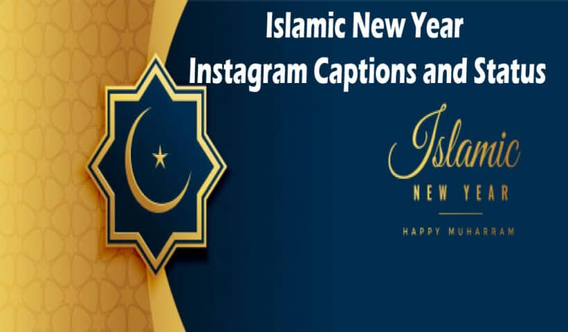 islamic new year wishes with images Archives | The Trendy ...