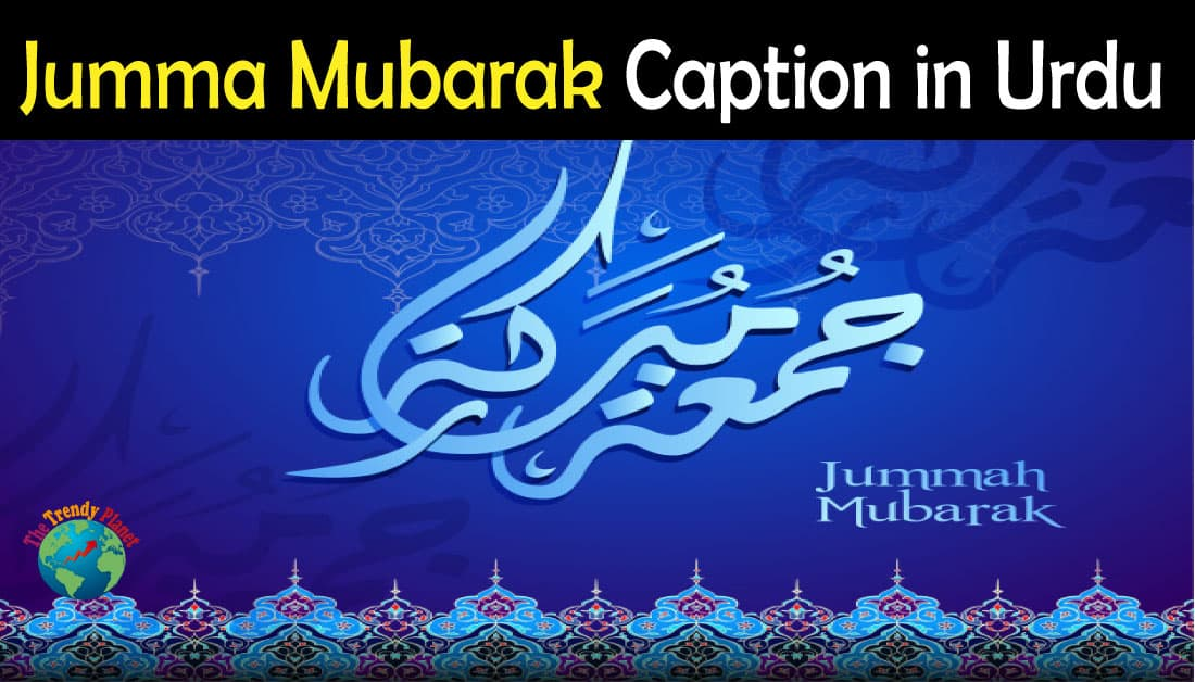 Jumma Mubarak Caption in Urdu for Instagram & Status 2021