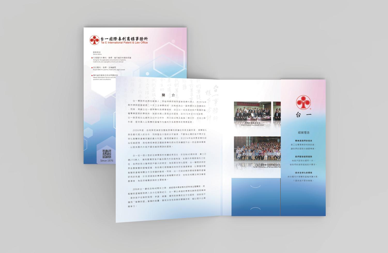 般若_webdesign_material_23