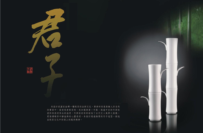 般若_webdesign_material_26