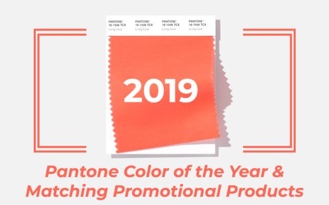 2019 Pantone Color Promotional Products