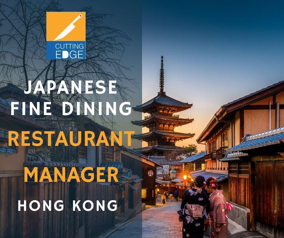 japanese restaurant manager