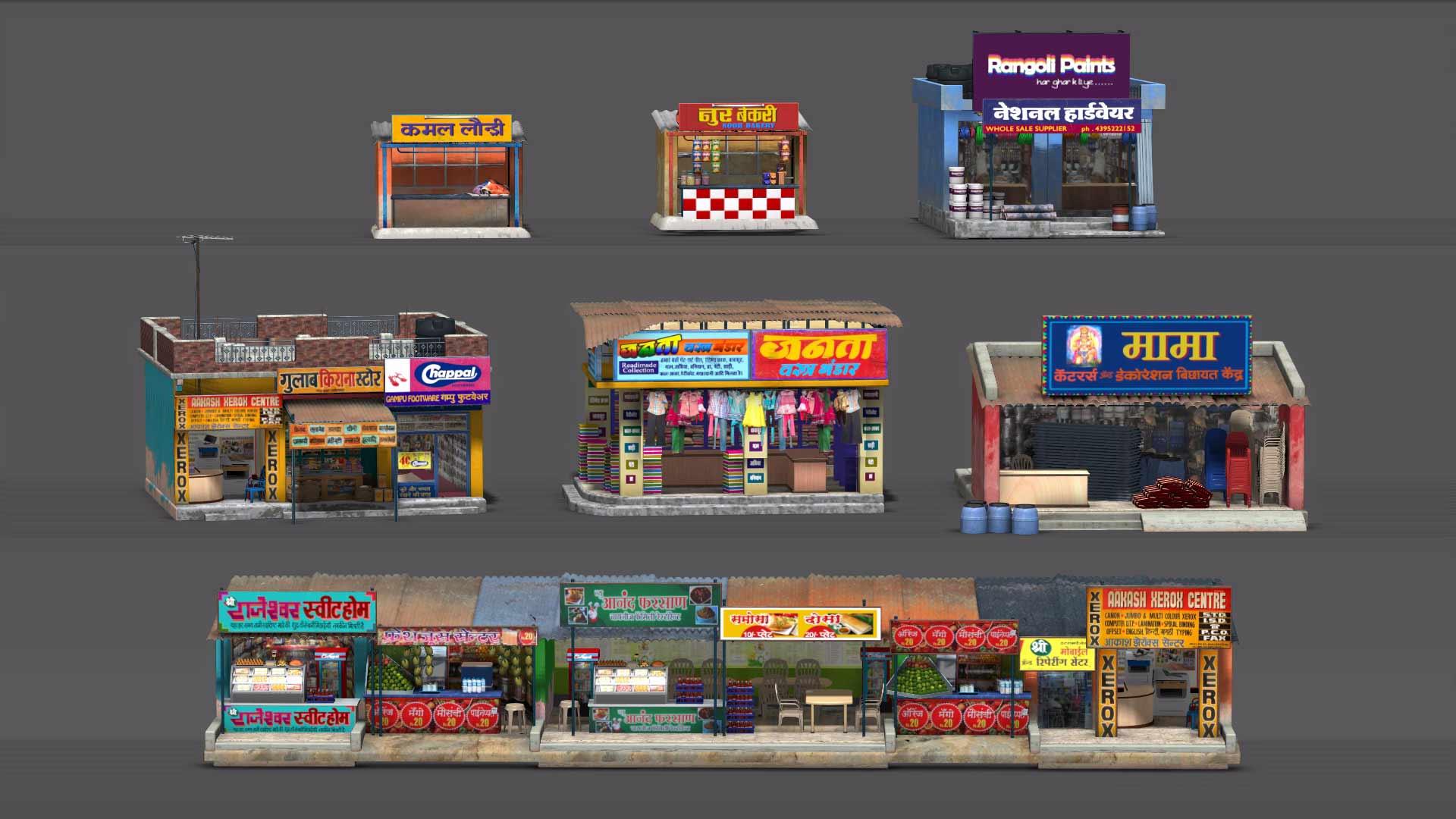 18-Process-Shops