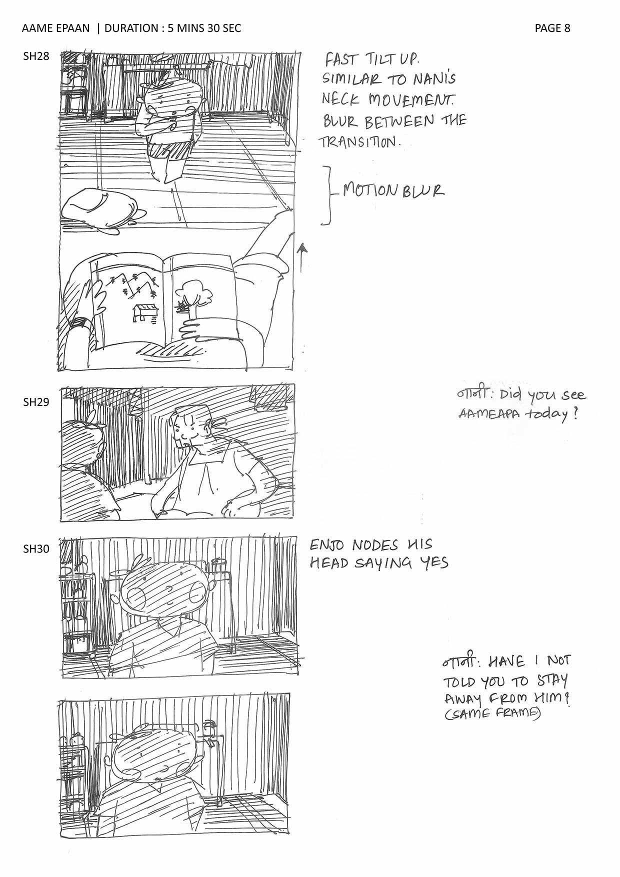 amepa storyboard 2