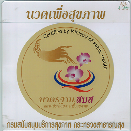 Certificate from ministry of public health for bua sabai massage