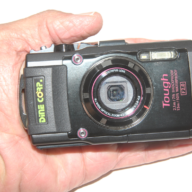 Point and Shoot Dental Camera
