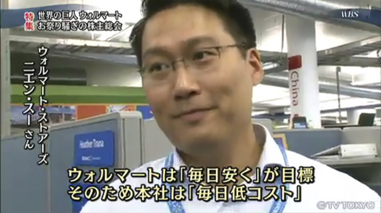 JapanTV