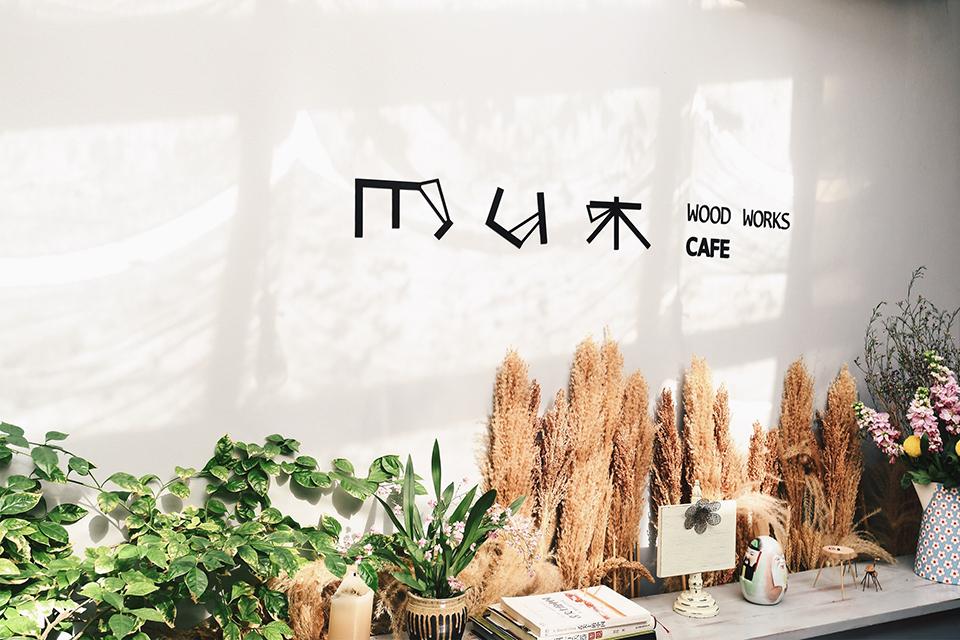 Wood-Works-Cafe-Food-on-Fork