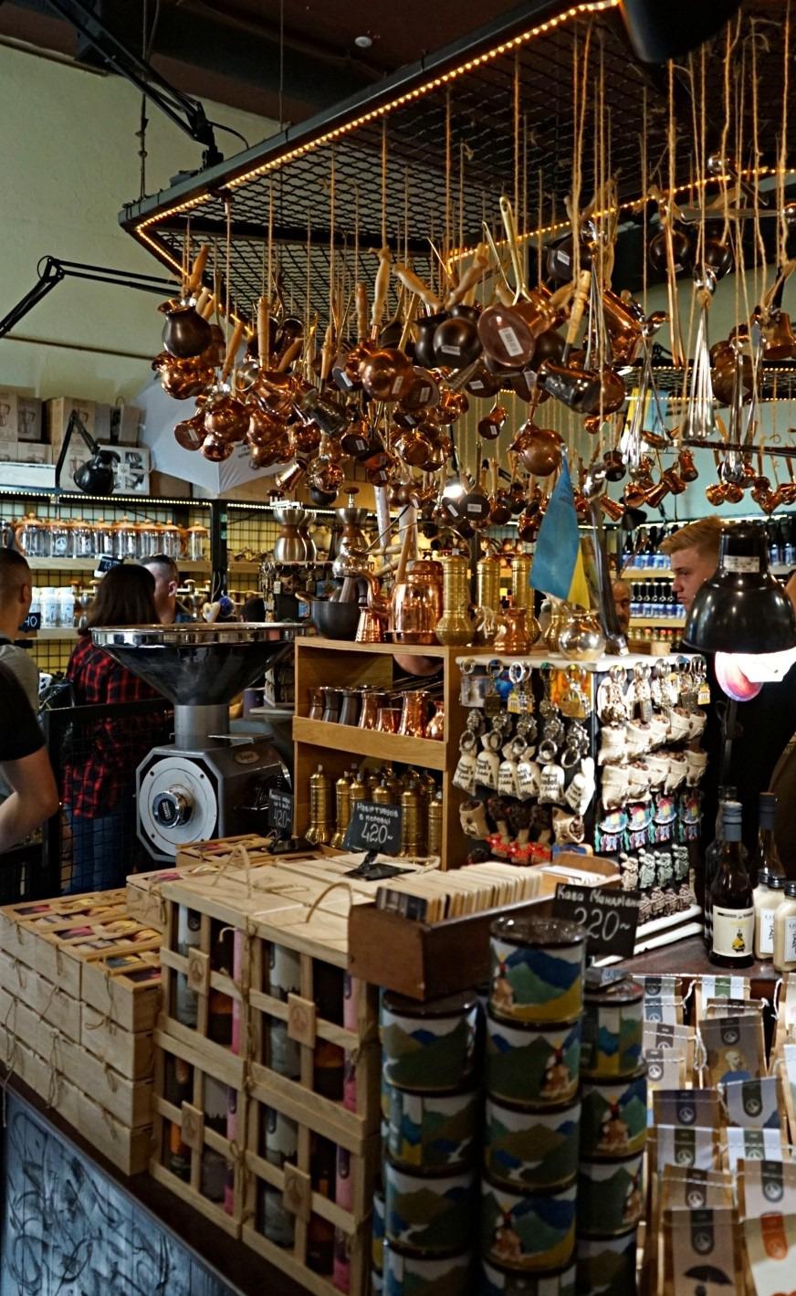 Coffee Mine shop