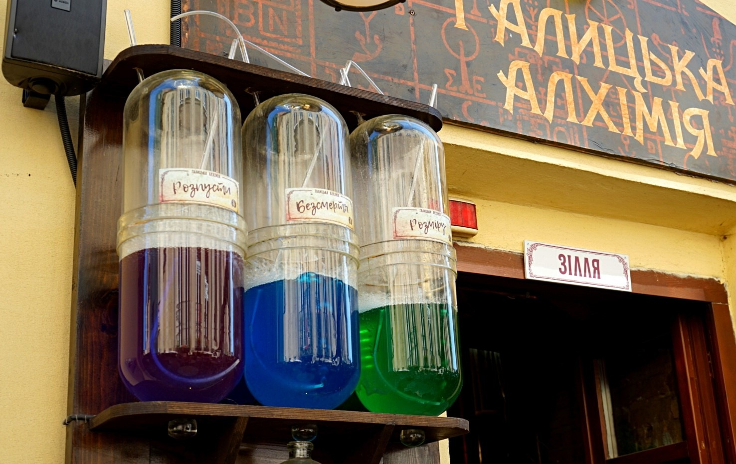 Tinctures at Galician Alchemy in Lviv