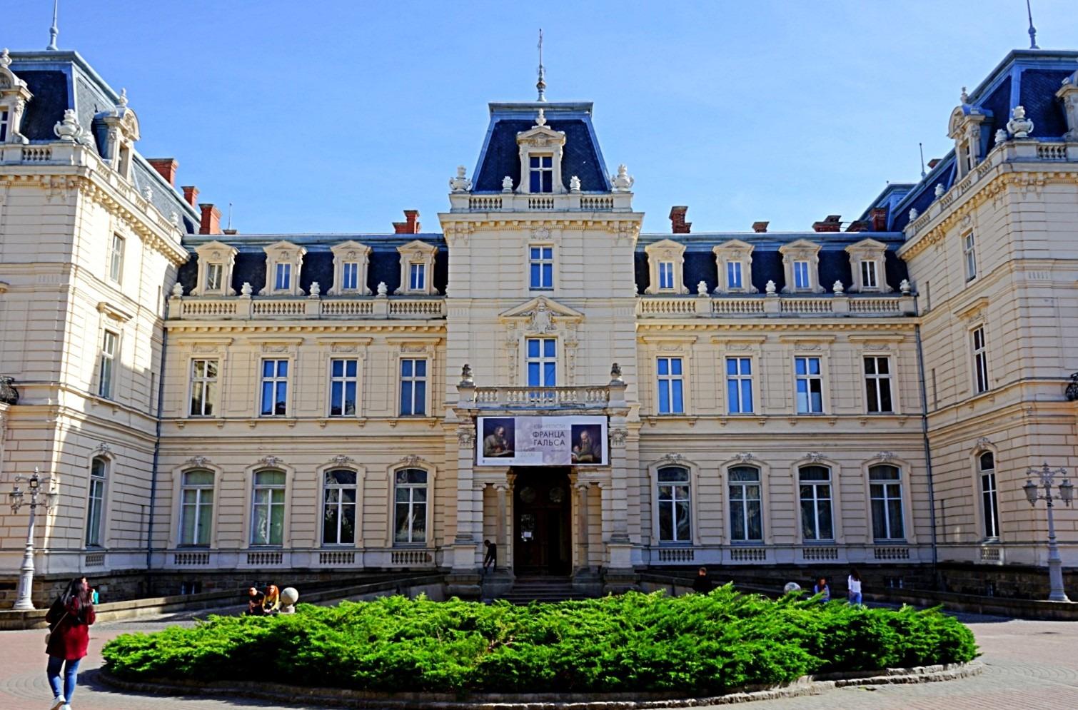 Things To Do In Lviv, Ukraine: Visit Potocki Palace