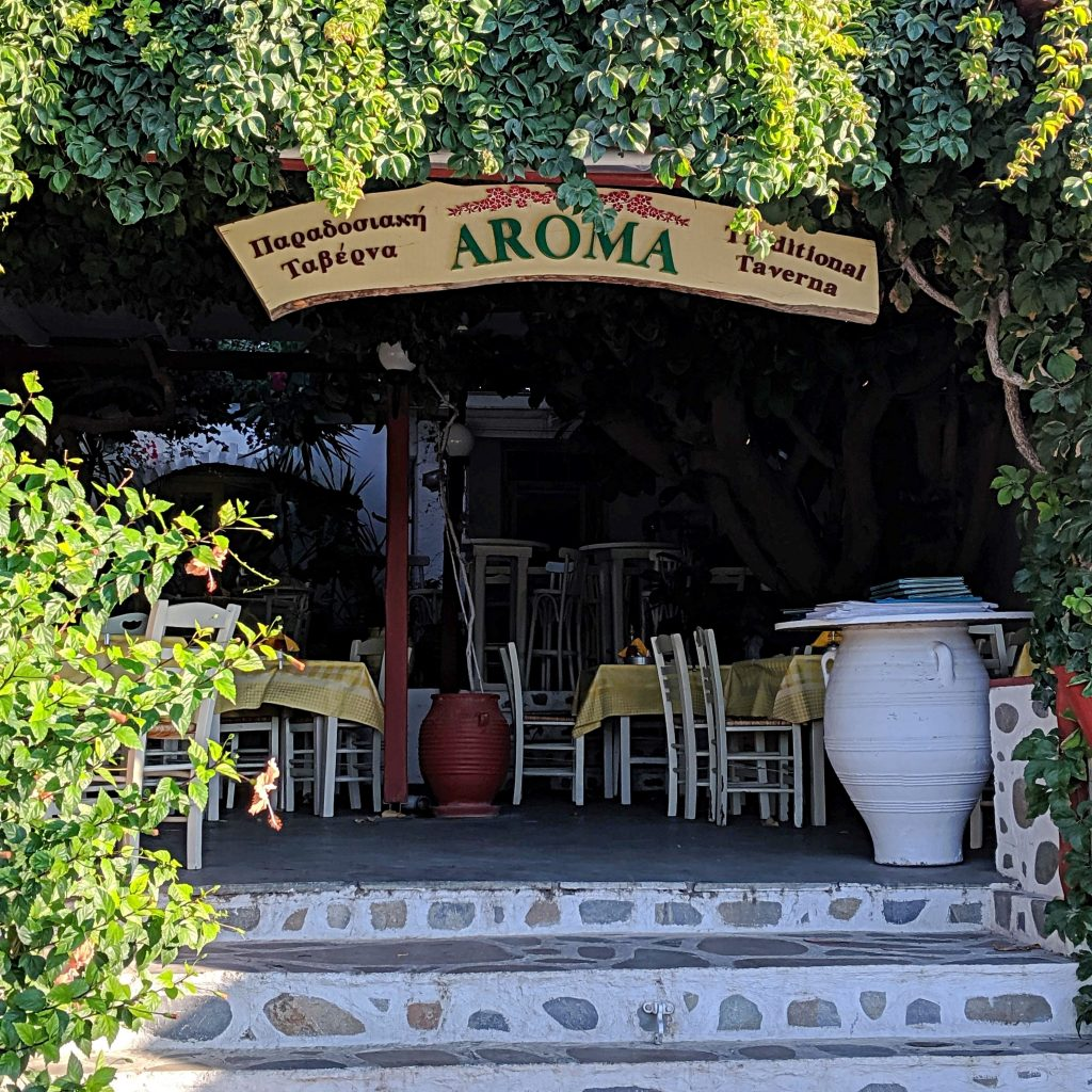 Entrance to Aroma restaurant in Parikia