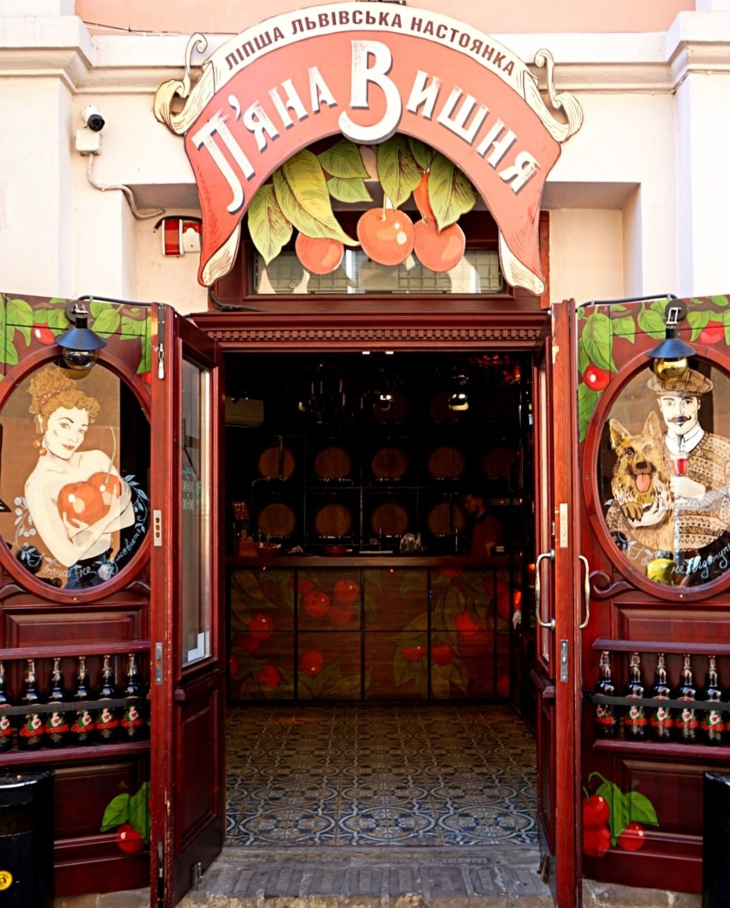 The entrance to the Drunken cherry