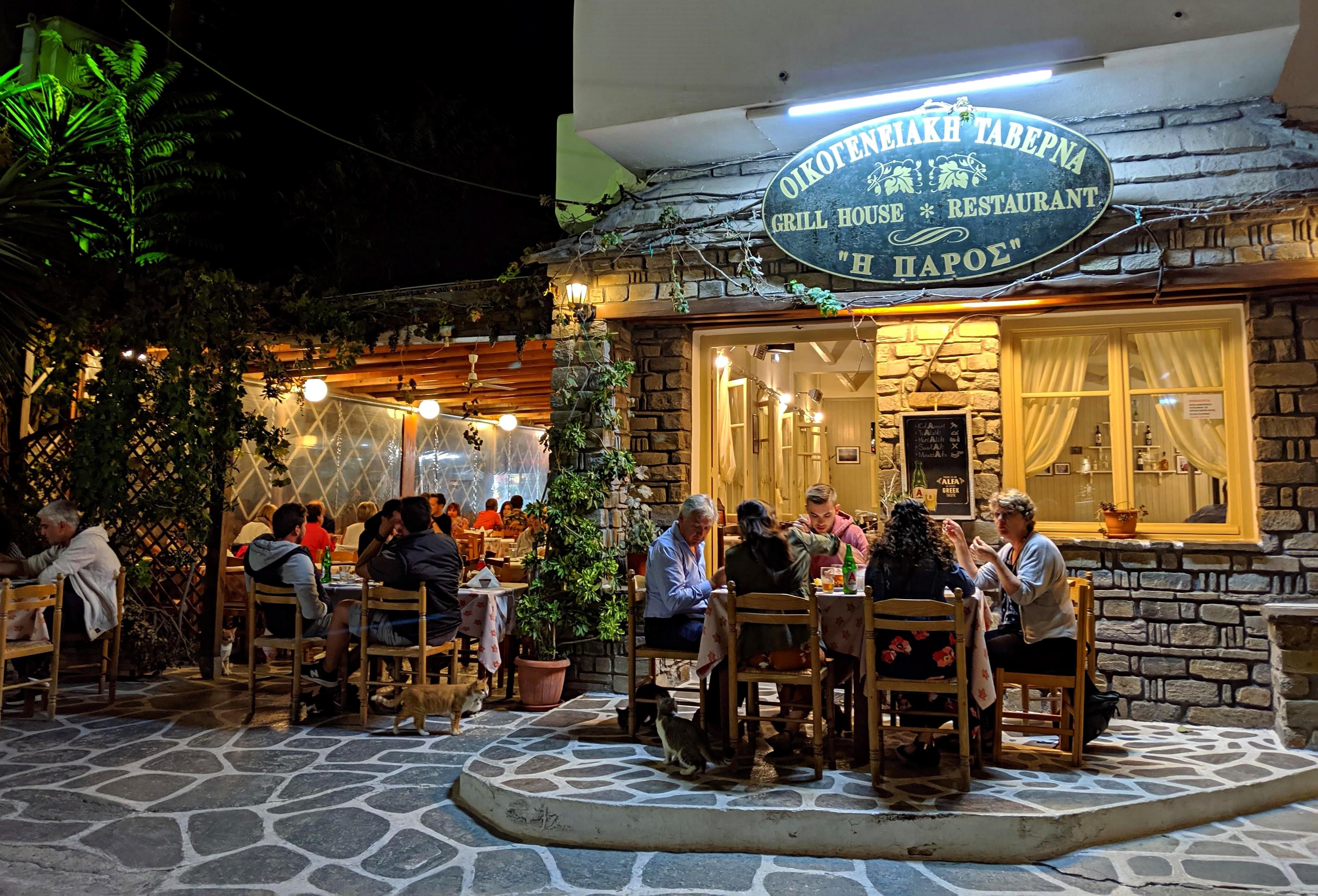 Greek Taverna outside seating in Parikia
