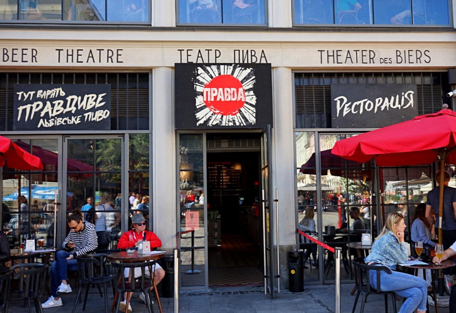 Pravda Beer Theater