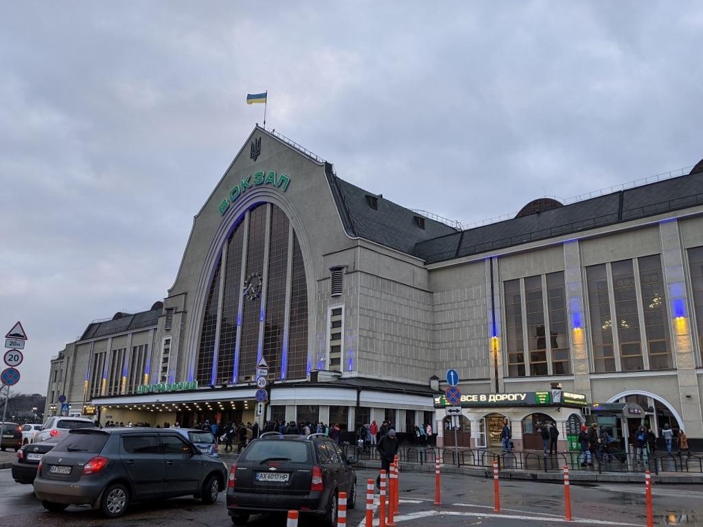 train-from-kyiv-to-lviv