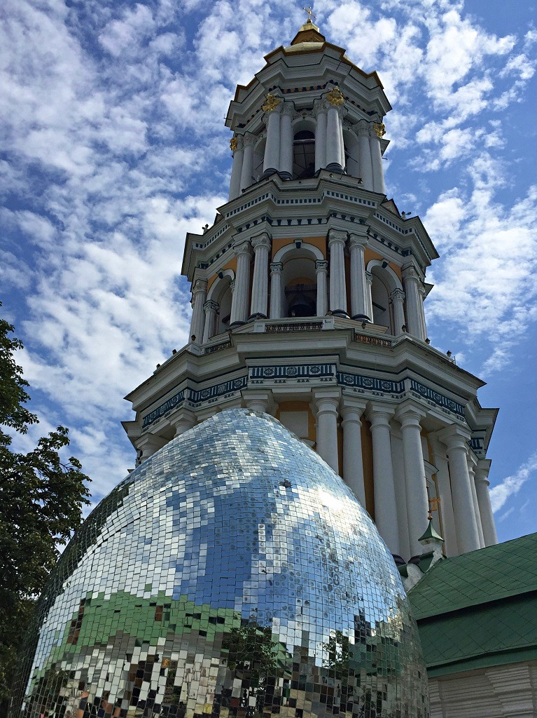 Kyiv Pechersk Lavra cathedral and mirror egg