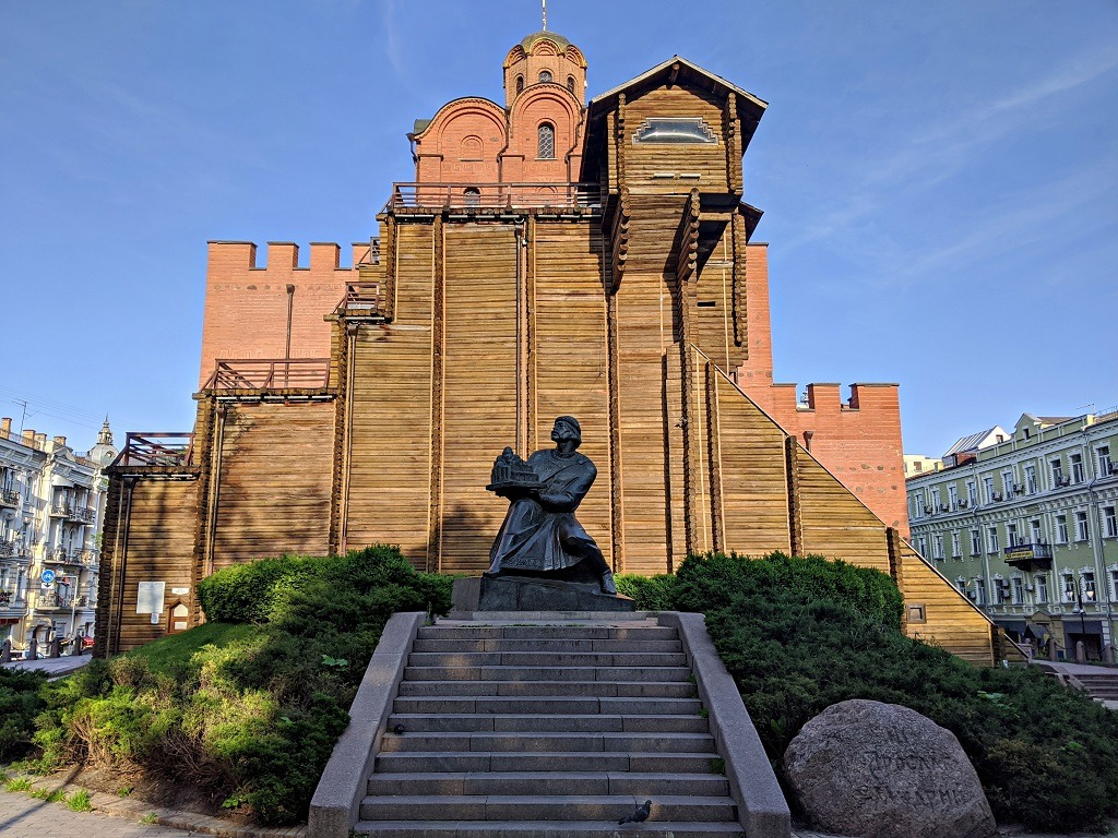 The Best Self Guided Walking Tour Of Kyiv: Golden Gate