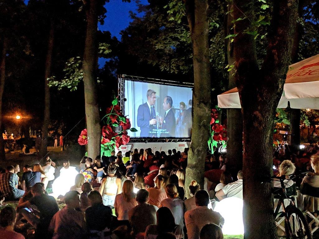 taras shevchenko park kyiv outdoor movie night