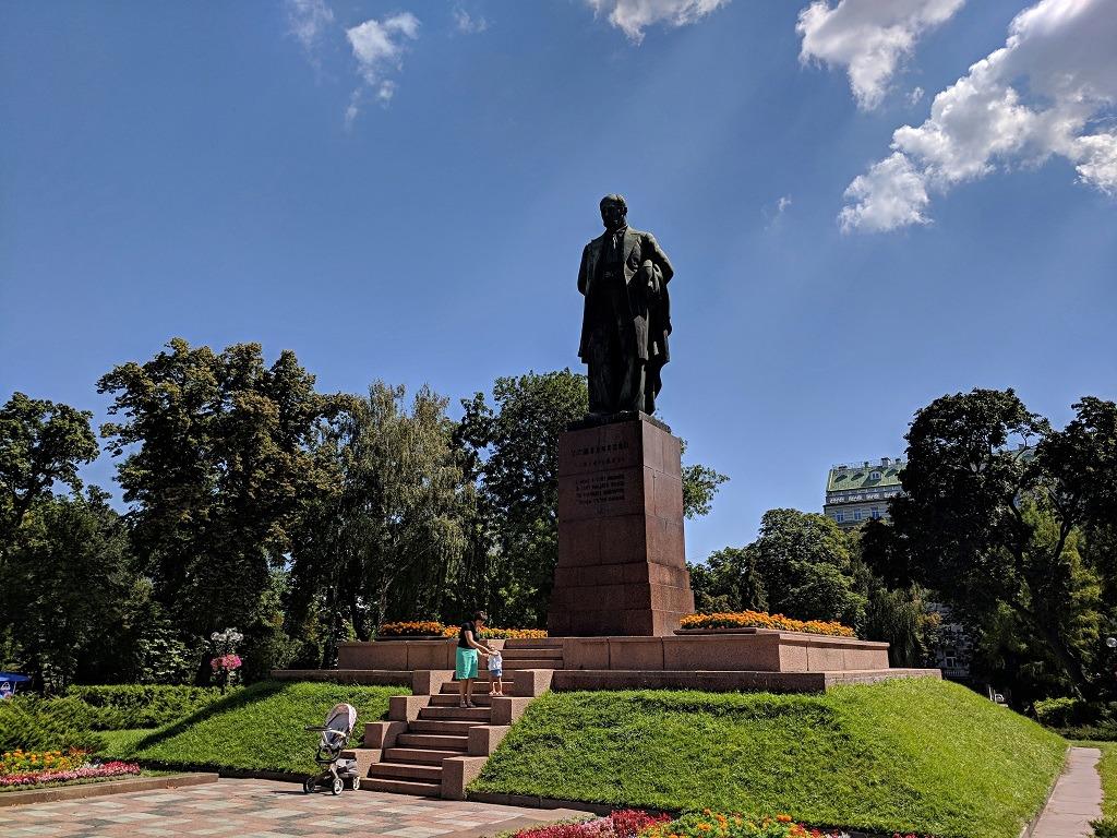 The Best Walking Route To Explore Kyiv: Taras Shevchenko Park & University