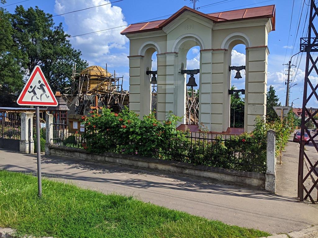Holy Trinity Church in Zhovkva