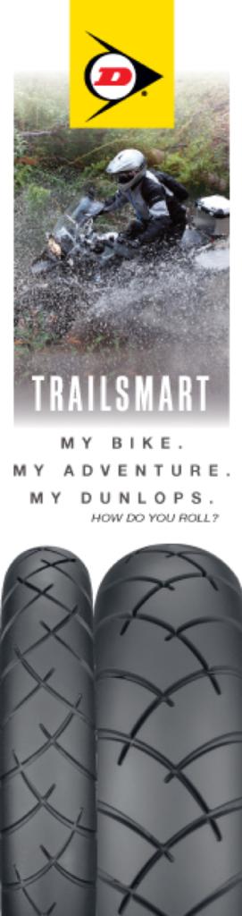 dunlop trailsmart vertical banner