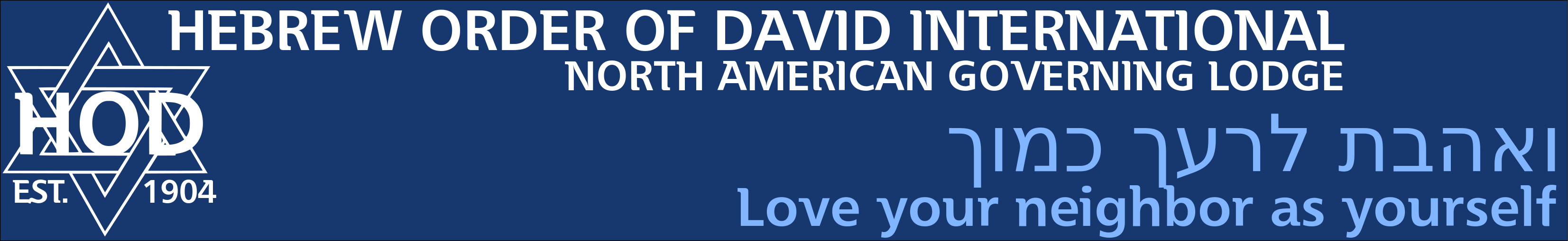 Hebrew Order of David North America