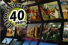 2010 ES 40 Anniversary Flyer Cover