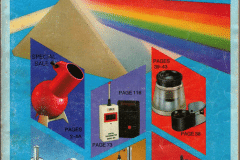 1979 ES Vintage Catalogue Cover