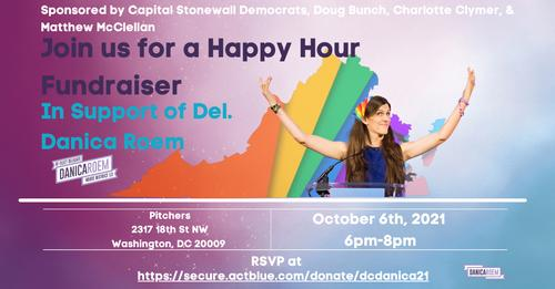 Join Us For A Happy Hour Fundraiser with Danica Roem
