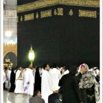 Trip For Hajj 2013