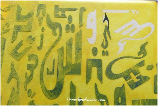 Arabic alphabet decal 3