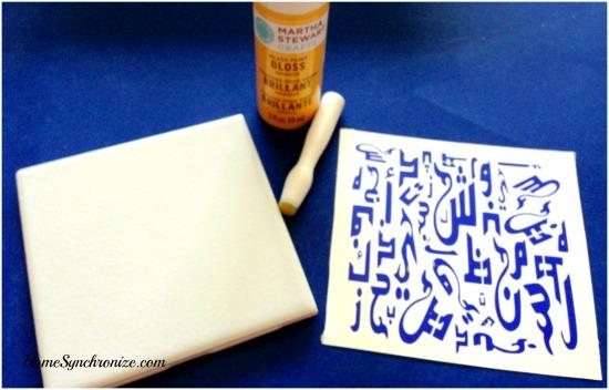 Arabic alphabets decal 1