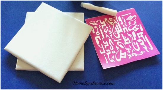 Arabic alphabets stencil 2