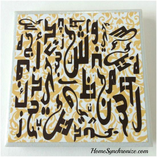 Arabic calligraphy coaster 4
