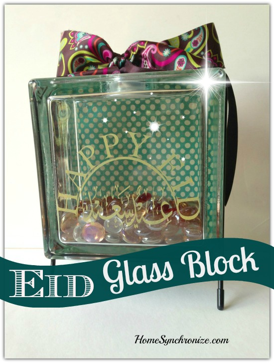 Eid glass block 12