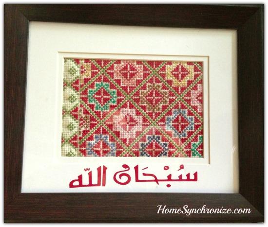Fabric framed art 7