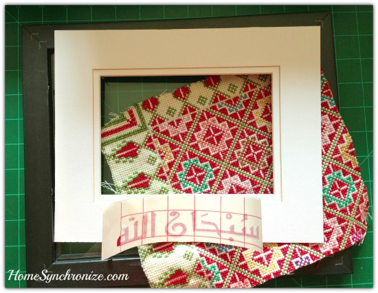 Fabric framed art with calligraphy
