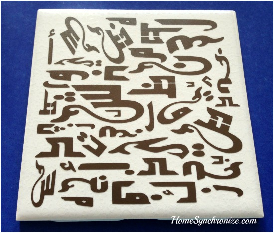 arabic alphabets decal 2