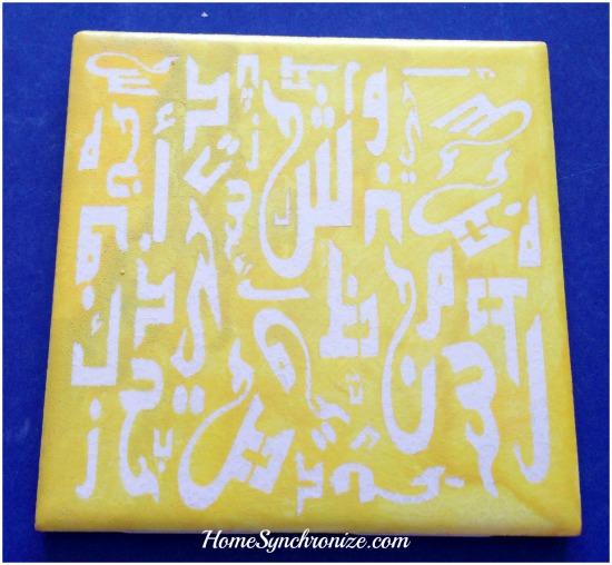 arabic alphabets decal 4