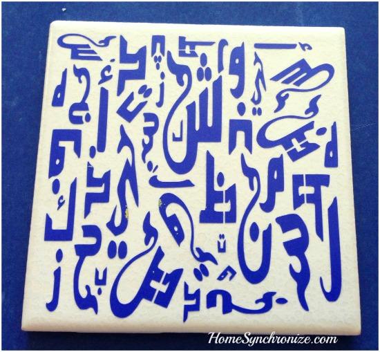 arabic alphabets decal2